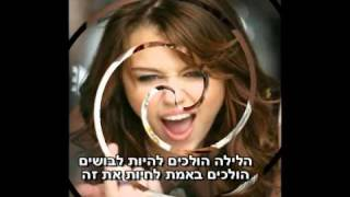 This Boy That Girl - Miley Cyrus & Iyaz מתורגם