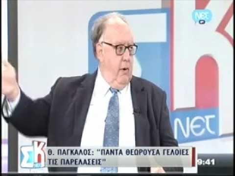 Συνέντευξη του Αντιπροέδρου της Κυβέρνησης, Θεόδωρου Πάγκαλου, στην εκπομπή