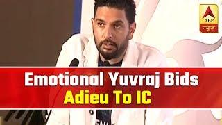 Emotional Yuvraj Singh Bids Adieu To International Cricket   ABP News