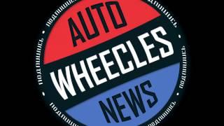 Автомобильные новости Wheecles