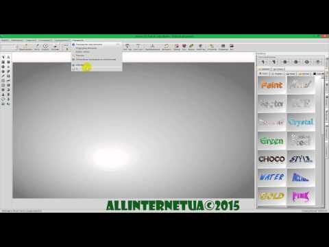 Установка новой Aurora 3D Text & Logo Maker v15