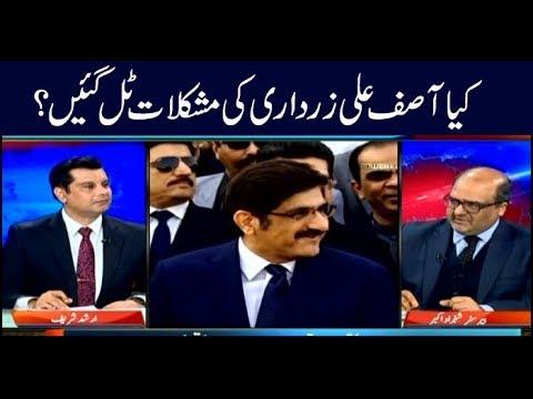 Power Play  Arshad Sharif  ARYNews  7 January 2019