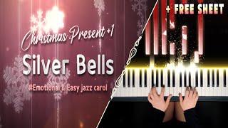 감성 뚝뚝 떨어지는 블루스 느낌의 쉬운 재즈 '실버벨'! 이제 내일 모레가 크리스마스에요! 모두 메리크리스마스!!!