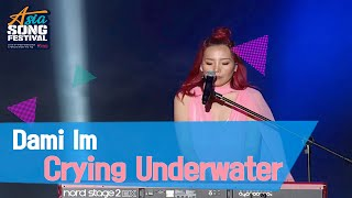 Dami Im(임다미) CAM   'Crying Underwater' [2019 Asia Song Festival]