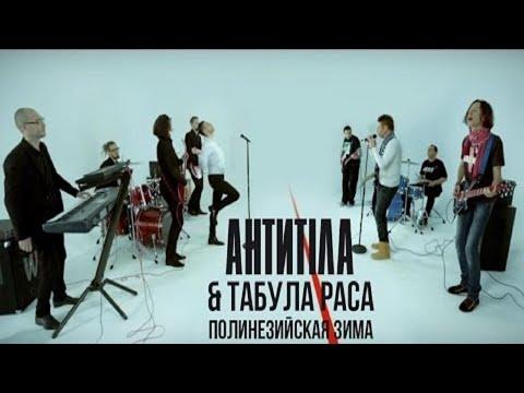 Концерт Табула Раса в Одессе - 5