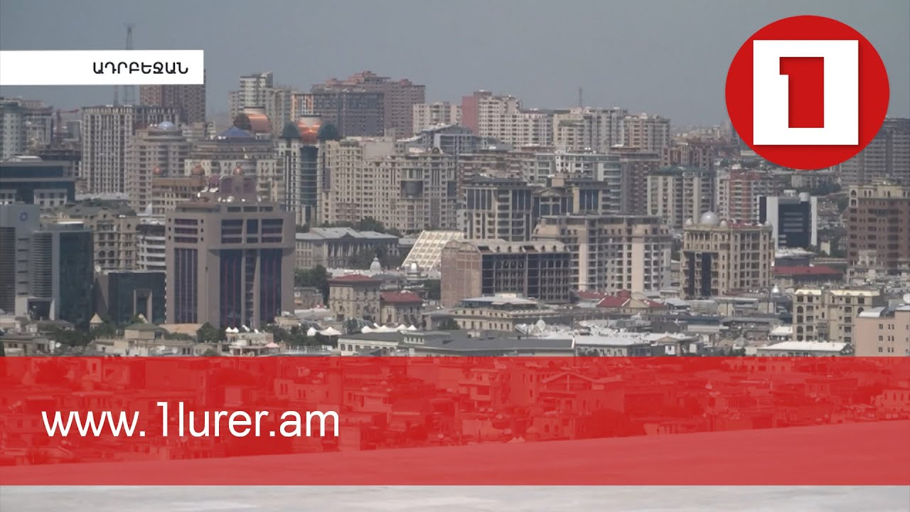 После трехсторонней встречи 17 августа азербайджанская сторона начала противоречить своим же ложным утверждениям
