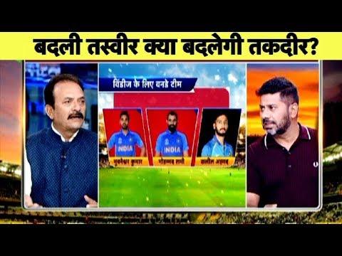 Aaj Tak Show: Middle Order पर बोले Madan Lal कहा Iyer, Pandey को मिलनी चाहिए लंबी रस्सी