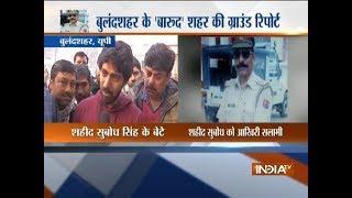 Bulandshahr: 3 arrested, 4 detained for interrogation, hunt on for 'mastermind' Yogesh Raj