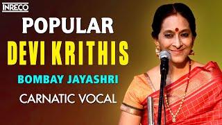POPULAR DEVI KRITHIS  Bhajan