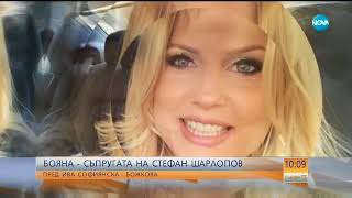 Бояна - съпругата на Стефан Шарлопов пред Ива Софиянска - Божкова - Събуди се (21.10.2017)
