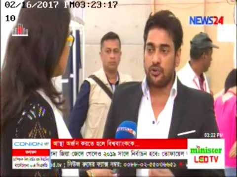 News24 Report | 11th Dhaka International Yarn & Fabric Show 2017