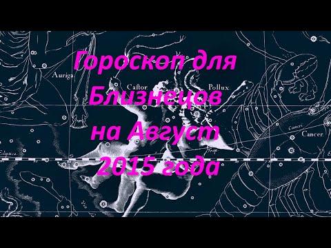 Совместимость гороскопа рак-рыба