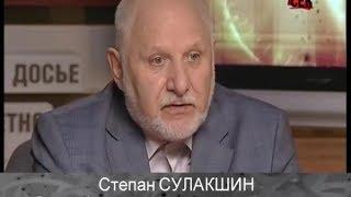 Степан Сулакшин в передаче «Дальневосточный гектар».