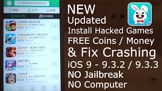 How to Hack Any Game on IOS 11-10-9 No Jailbreak/Pc