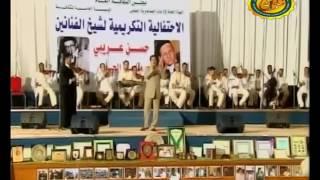 راسم فخري - ماحيراش القلب - حفل 2009 تحميل MP3