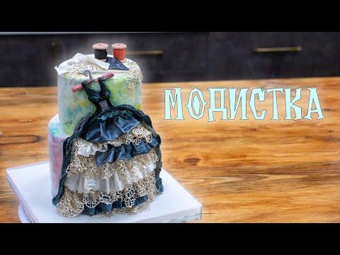 Идея необычного торта для сестры