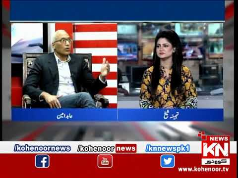 Kohenoor@9 17 January 2019 | Kohenoor News Pakistan