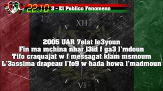 MP3 ULTRAS 2012 TÉLÉCHARGER ASKARY ALBUM