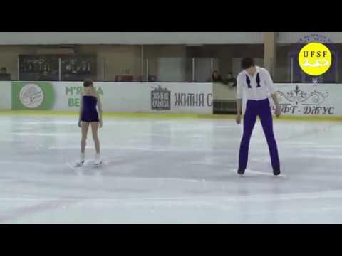 Чемпіонат України серед юніорів 2020