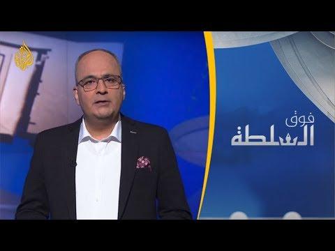 السياسة العربية