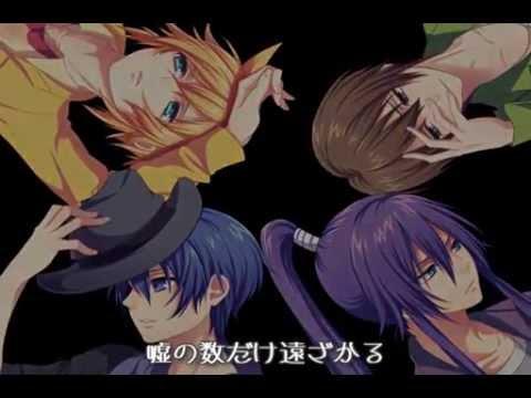 LIAR 【幻想エアリー】