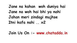 Kahin toh hogi woh (jaane tu ya jaane na) Full Song Lyrics