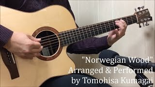 Norwegian Wood - The Beatles (Flatpicking guitar solo) [TAB available]