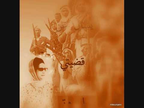 huda_alwadiya's Video 120849808133 3VZXnjZQa-4
