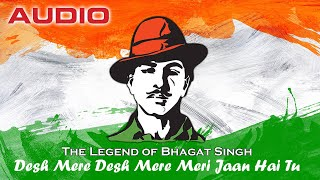 Desh Mere Desh Mere Meri Jaan Hai Tu - YouTube
