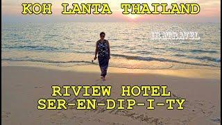 Мы своим ходом прибыли на Ко Ланта из Краби Ао Нанг.  Ко Ланта находится всего в 90 км от Краби-таун. Здесь излюбленное место отдыха туристов из Европы. Туристов из России здесь очень и очень мало. Добраться на Koh Lanta Island из Ао