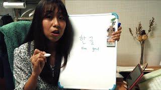 KOREAN CLASS In FILIPINO! Writing The Korean Alphabet [PART 1]