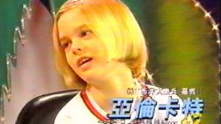Aaron Carter taiwanese clips