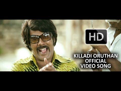 Killadi Oruthan