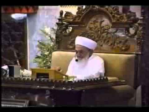 الدرس الأخير لسماحة الشيخ أحمد كفتارو رحمه الله تعالى