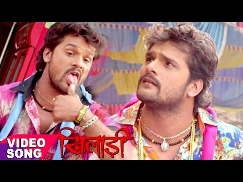 Download खेसारी का सबसे हिट गाना 2017 - Khiladi - Khesari Lal - Bhojpuri Hot Songs 2016 new HD Mp4 3GP Video and MP3