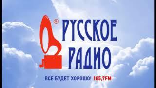 Русское Радио Новый Год 1995-1996