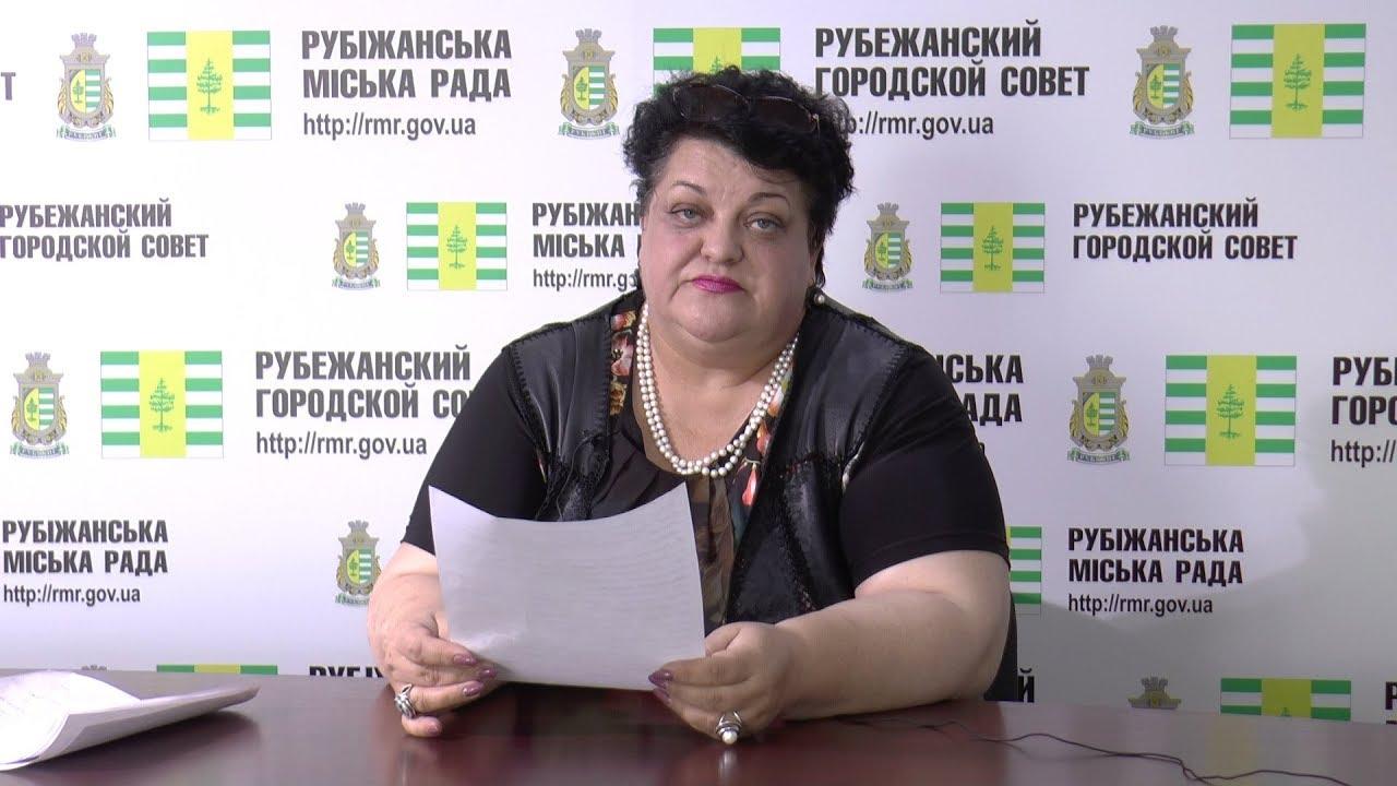 Звернення голови громадської організації