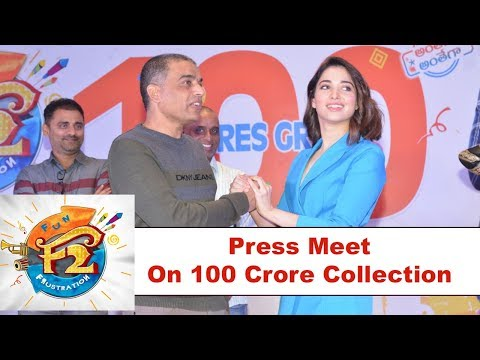 F2 Team Press Meet On 100 Crore Collection