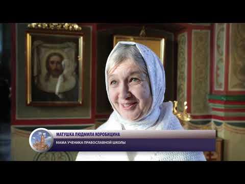 Митрополит Даниил поздравил со Святочными днями педагогов и учеников Александро-Невской школы