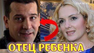 Разведенная Мария Порошина беременна от Ярослава Бойко!