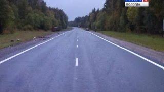 ДТП в Грязовецком районе: фотоподборка