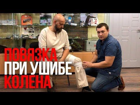 Сустав по-украински