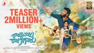 Raja Varu Rani Garu Trailer