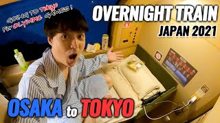 Midnight Sleeper Train Adventure to Tokyo for Tokyo Olympic Games #295