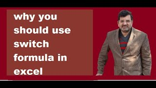 SWITCH FUNCTION IN EXCEL IN HINDI