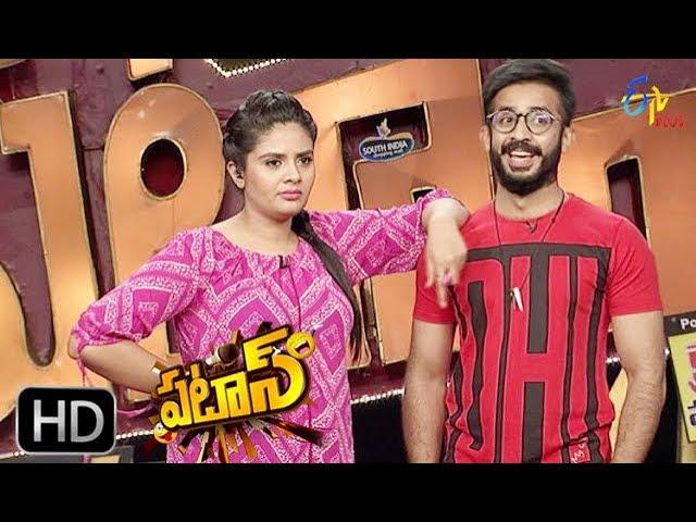Patas – 5th December 2017 – Full Episode | Yadamma Raju | ETV Plus