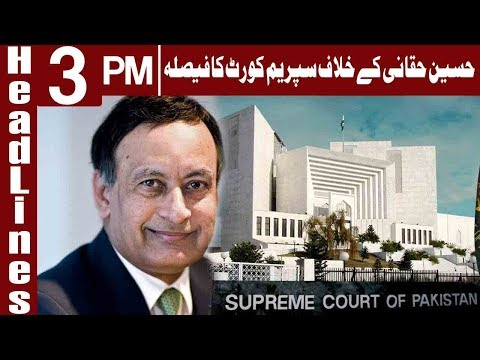 Supreme Court Wraps