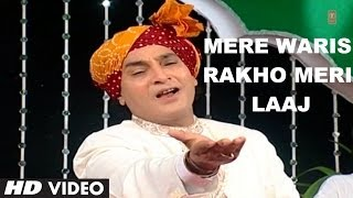 Mere Waris Rakho Ji Meri Laaj By Aslam Akram Sabri | Islamic Video Song (HD) | Waris Tere Karam Se