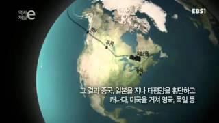 너무 늦은 조선의 세계여행