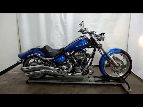 2008 Yamaha Raider in Eden Prairie, Minnesota - Video 1